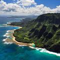 ハワイ島 (ビッグアイランド)
